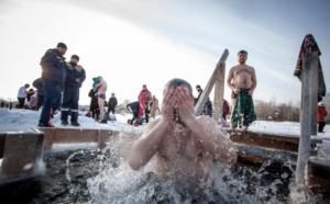 Крещение. Купель