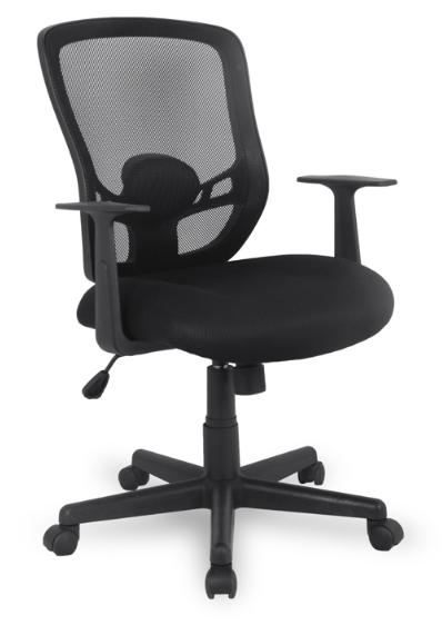 Офисное кресло комфорт с поддержкой поясницы