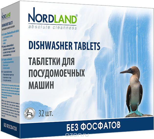 Таблетки для посудомоечных машин Nordland