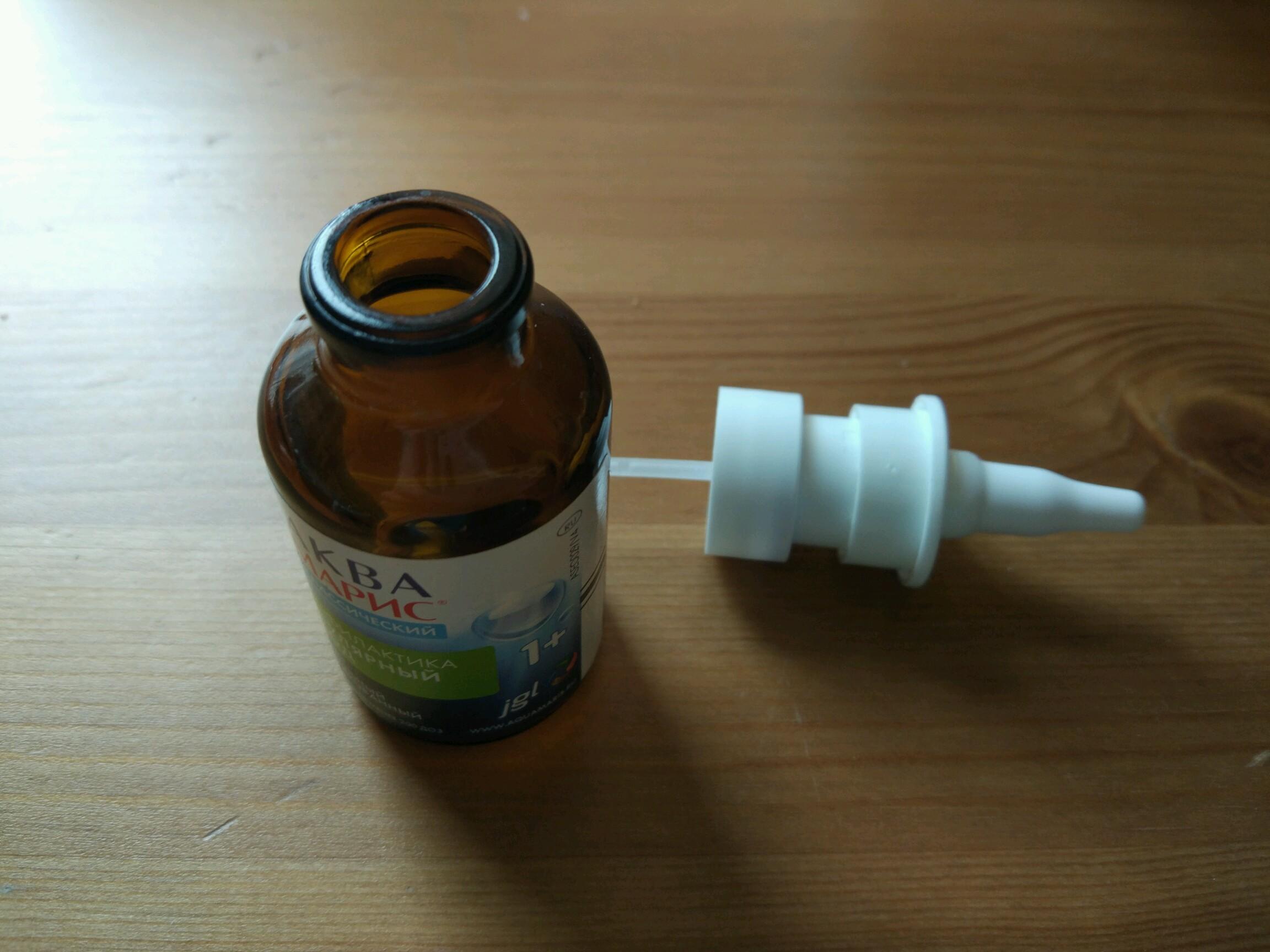 Как сделать в домашних условиях физраствор для промывания носа ребенку