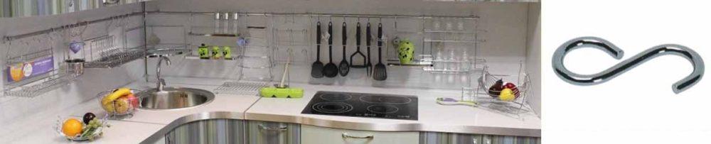 Как поддерживать порядок в доме рейлинги на кухне